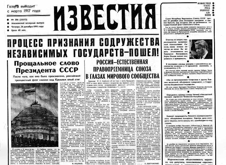 Новости ввоза иномарок в россию в 2017