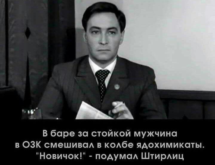 Россия и белоРУСЬ вместе?