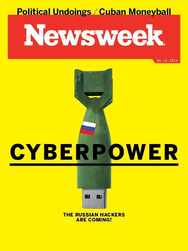Scofield: Нетрадиционные методы ведения войны с использованием высоких технологий. Продолжение